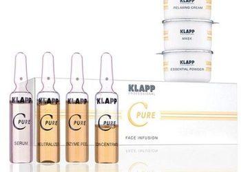 Centrum Kosmetologii Kirey Gliwice - c pure - zabieg rozświetlający bazujący na witaminie c