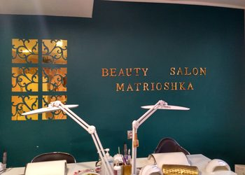 Beauty Salon Matrioshka