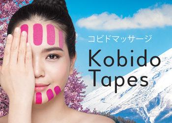 YASUMI KALISZ - kobido tapes - odmładzający masaż cesarzowej japonii