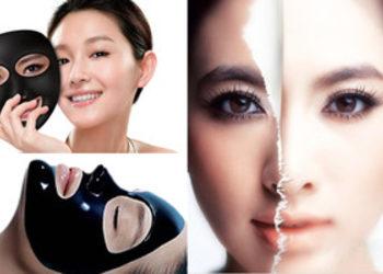 Pięknoteka - carbo detox zabieg oczyszczania twarzy
